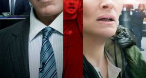 Money Monster - La locandina